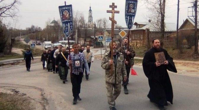 ЗА ЖИЗНЬ И СЕМЬЮ. По лежневской земле 28 апреля прошел царский крестный ход «За жизнь и семью».